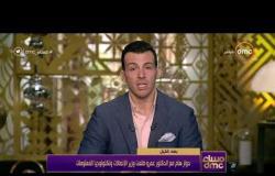 مساء dmc - بعد قليل : حوار هام مع الدكتور عمرو طلعت وزير الإتصالات وتكنولوجيا المعلومات