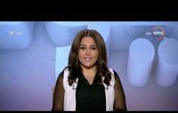 برنامج اليوم - حلقة الخميس مع (سارة حازم) 17/10/2019 - الحلقة الكاملة