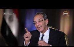 مساء dmc - د .عمرو طلعت وزير الإتصالات يشرح آلية عمل تطبيق الخدمات الحكومية الالكترونية