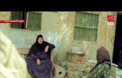 """""""المصريون والكاميرا في الشارع"""".. مشاهد من 3 أفلام لـ""""ساندرا نشأت"""""""