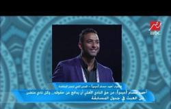 احمد حسام ميدو : تأجيل مباراة القمة فتح الباب لجميع الاندية المطالبة بحقوقها