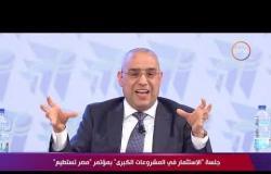 تغطية خاصة - د.عاصم الجزار وزير الاسكان يشرح دور هيئة المجتمعات العمرانية الجديدة