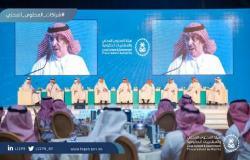 هيئة المحتوى المحلي بالسعودية تطلق مبادرة للشراكة مع كبرى الشركات(صور)