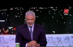 جمال عبد الحميد : كنت أتوقع تعادل الأهلي والزمالك إذا أقيمت المباراة