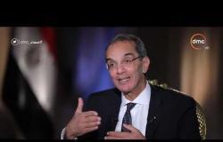 مساء dmc - د .عمرو طلعت وزير الإتصالات  يوضح كيف سيستفيد المواطن البسيط من منظومة التحول الرقمي