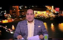 محمد صلاح يحتفل بعيد ميلاد مكة بطريقةً مثيرة