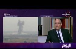 اليوم - فتحي محمود :البيان المصري اتجاه الأزمة السورية جاء متوازن ويعبر عن كل ما يريده الشارع العربي