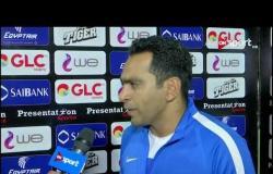 تصريحات عادل مصطفى المدرب العام لمصر للمقاصة عقب الفوز على النادي المصري