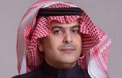 """نائب محافظ """"ساما"""" بأولى تصريحاته: البنوك السعودية تدعم طرح أرامكو"""
