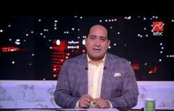 أحمد الأحمر : تشجيع الجمهور للفريق أحد أسباب الفوز