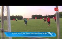 المقاصة يعترض على تعيين محمد معروف لمباراته مع المصري