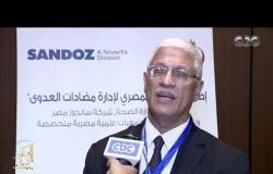 الحكيم في بيتك | إطلاق البرنامج المصري لإدارة مضادات العدوى