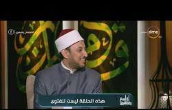 لعلهم يفقهون - الشيخ رمضان عبد المعز: البنوك ليست مؤسسات خيرية وإنما استثمارية