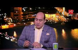 فرج عامر : تم الاتفاق منذ بداية الدوري على العدالة وأتعجب من تأجيل مباراة القمة