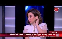 ساندرا نشأت: فيلم مصر جميلة عبر عن رأي الناس من قلبها
