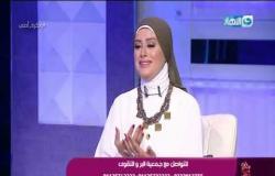 وبكرة أحلى |  جمعية البر والتقوى المصرية