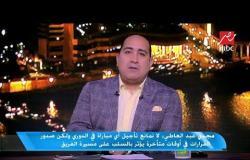 مجدي عبد العاطي : كل تأجيل مباراة بيخسرنا فلوس