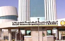 الحبوب السعودية تطرح مناقصة لاستيراد 595 ألف طن قمح