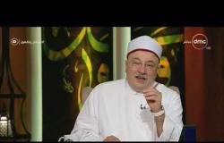 لعلهم يفقهون - الشيخ خالد الجندي: الإسلام مسئولية فردية وكل شخص مسئول عن أعماله
