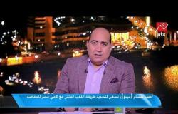 احمد حسام ميدو : من حق الاهلي الدفاع عن حقوقه وكل الأندية متضررة من العبث بجدول الدوري