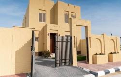 صندوق التنمية العقارية بالسعودية يخفض دفعة المقدمة للوحدات السكنية لـ5%
