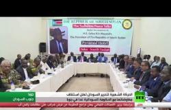 مفاوضات السودان تستأنف في جوبا