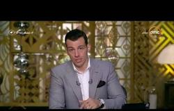 مساء dmc - الحريري : يطلب مهلة 72 ساعة لإحداث إصلاحيات بلبنان