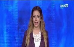 موجز الأخبار | الرئيس السيسي يعرب عن خالص تمنياته بموفور الصحة والعافية للعاهل الكويتي