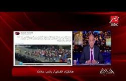 #الحكاية | تعليق راغب علامة على التظاهرات اللبنانية.. ورسالته لرئيس الوزراء سعد الحريري