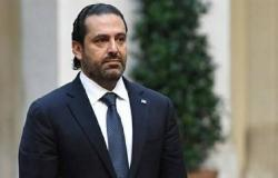 الوزراء اللبناني يلغي جلسة مقررة.. والحريري يلقي كلمة للمواطنين