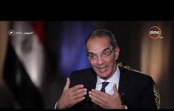 مساء dmc - د .عمرو طلعت : مشروع مدينة المعرفة ستكون ثورة في مجال الذكاء الأصطناعي في مصر