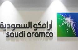 وكالة: أرامكو السعودية تؤجل طرحها الأولي