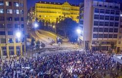 """بالفيديو :  وزير الاتصالات اللبناني يعلن تراجع الحكومة عن فرض ضرائب على مكالمات """"واتس آب"""""""