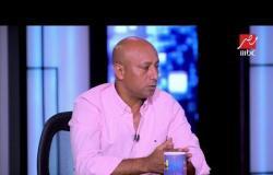 ياسر ريان: الأهلي لم يعترض على تأجيل مباراة القمة لدواعي أمنية بل عدم الالتزام بترتيب جدول الدوري