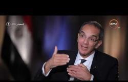 مساء dmc - لقاء مع د .عمرو طلعت وزير الإتصالات وتكنولوجيا المعلومات