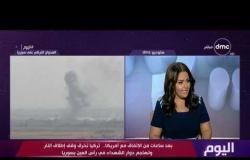 بعد ساعات من الاتفاق مع امريكا تركيا تخرق وقف اطلاق النار وتهاجم دوار الشهداء في رأس العين بسوريا