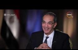 مساء dmc - كيف ستحمي الدولة بيانات المواطن المصري من القرصنة ؟ إجابة د .عمرو طلعت وزير الإتصالات
