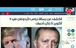 #الحكاية | بسبب الأعمال العسكرية شمال سوريا.. ترامب يصف الرئيس التركي أردوغان بالأحمق