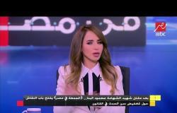 أحمد فوزي المحامي بالنقض: نص تحديد الطفل بـ 18 عام ليس في القانون المصري فقط ولكن في أكثر من دولة