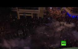شاهد.. استخدام الغاز المسيل للدموع وتصاعد حدة الاشتباكات بين متظاهرين وقوى الأمن