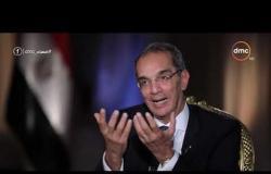 مساء dmc - د .عمرو طلعت وزير الإتصالات وتكنولوجيا المعلومات يرد على أبرز أسئلة الشارع المصري