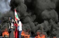 محتجون يشعلون الإطارات المطاطية أمام مقر وزارة الداخلية في بيروت