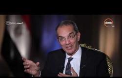 مساء dmc - د .عمرو طلعت : الاتجاه للتحول الرقمي سيضع حل نهائي لمشكلة توصيل الدعم لمستحقيه