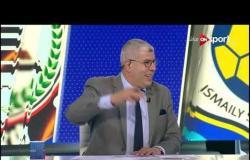 تعليق شوبير وعبدالظاهر السقا وحازم إمام وطه إسماعيل على خسارة الإسماعيلي من حرس الحدود
