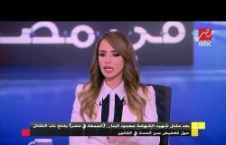 د. عبد الحميد الشيخ: تزوير سن قاتل محمود البنا بتحويل القضية إلى أحداث (شائعة)..