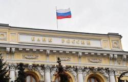 رئيسة المركزي الروسي: استمرار الحرب التجارية يزيد مشاكل الاقتصاد العالمي