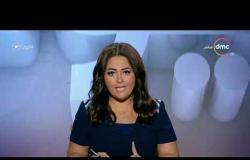برنامج اليوم - حلقة الجمعة مع (سارة حازم) 18/10/2019 - الحلقة الكاملة