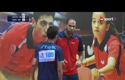 """مباراة عمر عبد العزيز """"مصر"""" Vs أوكرانيا (1-3) - بطولة مصر الدولية لتنس الطاولة"""