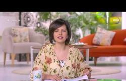 8 الصبح - حلقة السبت مع (داليا أشرف وهبة ماهر) 19/10/2019 - الحلقة الكاملة
