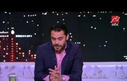 #اللعيب | أحمد حسن: محمد بركات كان يحتاج لوجود شخص يكسبه العديد من الخبرات الإدارية